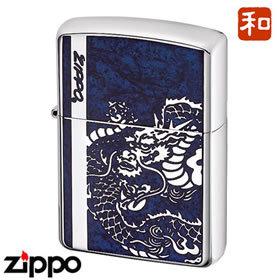 Dragon Zippo - Armor 162 Dragon - Blue