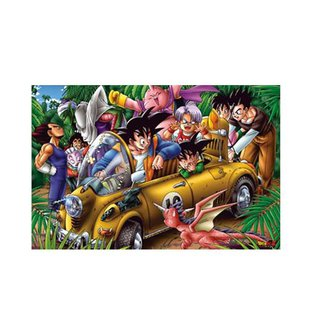 Dragon Ball Z - Jungle Drive Jigsaw Puzzle