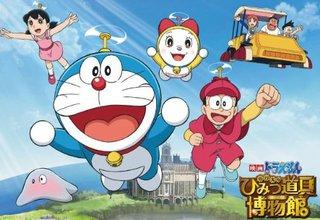 Starting ? ? ? MK-40-932 to the private instrument museum future of Doraemon ...