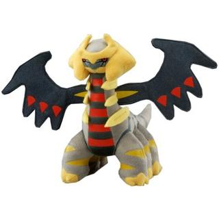 Pokemon - Large Giratina  Plush Another form