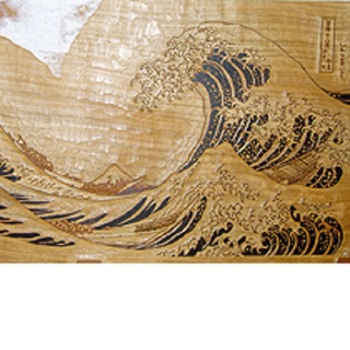 """Reproduced Woodblock Prinr-A Tour of the Waterfalls of the provinces """"The Amida Falls in the Far Reaches of the Kisokaido Road""""  Tokyo traditional woodcut craft cooperatives certified."""