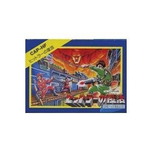 Revival of Hitler (rare-1988s NES game)