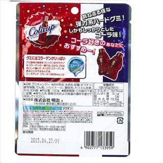 Meiji Cola up Gummy 100g×6bags