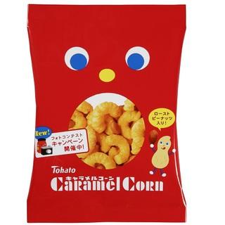 Tohato caramel  corn . 26g×20bags.