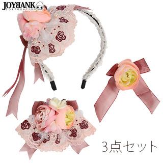 「Nostalgic Rose accessories/3-piece set  【Lolita fashion】
