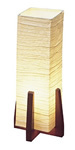 Japanese Washi lamp L