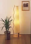 Zen floorstand
