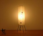 Cylindrical Maple Lantern