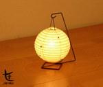 Kouzo No.5