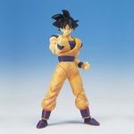 Dragonball Z Hybrid Action Figure Goku