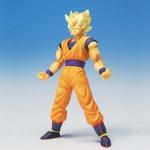 Dragonball Z Hybrid Action Figure Super Saiyan Son Gokou