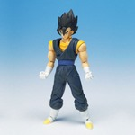 Dragonball Z Hybrid Action Figure Vegetto