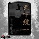 Zippo - Samurai War Lord - Tokugawa Ieyasu