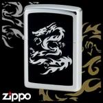 Dragon Zippo - Flame Dragon (Chrome Black II)