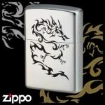 Dragon Zippo - Flame Dragon (Chrome)