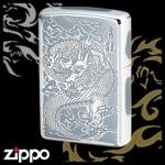 Dragon Zippo - Dragon - DRAGSV1