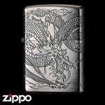 Dragon Zippo - Soaring Dragon - Silver