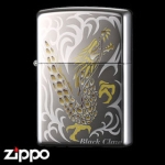 Dragon Zippo - Black Claw Dragon