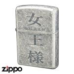 "Zippo - Power Kanji Series - ""SM Queen"""