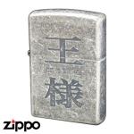 "Zippo - Power Kanji Series - ""The King"""