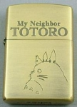 Ghibli Zippo - My Neighbor Totoro - Totoro Profile