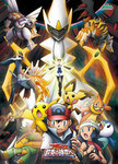 Pokemon Arceus: To the Conquering of Space-Time Jigsaw Puzzle