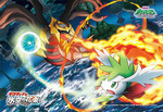 Pokemon Giratina & the sky warrior - V.S.Giratina Jigsaw Puzzle