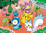 Pokemon Diamond and Pearl  - The Chase Jigsaw Puzzle