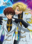 Code Geass: Lelouch of the Rebellion - Gino and Suzaku Jigsaw Puzzle