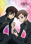 Code Geass: Lelouch of the Rebellion - Lelouch Jigsaw Puzzle