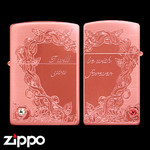 Pair Zippo - Crystal Rose  (Pink)