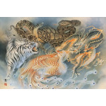 Beasts of Fortune - Japanese Design 20 Piece Jigsaw Puzzle