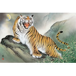 Fearsome Tiger - Japanese Design 1000 Piece Jigsaw Puzzle