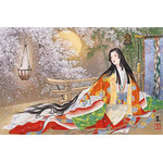 Kaguya Hime and the Moon - Japanese Design 1000 Piece Jigsaw Puzzle