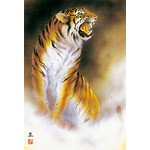 Fearsome Tiger - Japanese Design 300 Piece Jigsaw Puzzle