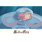 Studio Ghibli - Ponyo - Riding Jellyfish 108 Piece Jigsaw Puzzle