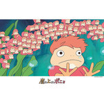 Studio Ghibli - Ponyo - Escape 300 Piece Jigsaw Puzzle