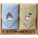 My Neighbor Totoro - Mini Towel Set  (Ototoro & Chibitotoro)