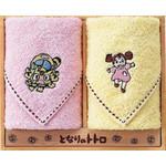 My Neighbor Totoro - Mini Towel Set  (Catbus & Mei)