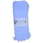 Natural Stretchy Scarf  - Aqua