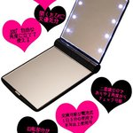8 Mini-Light Compact Vanity Mirror by AdHoc (Black)