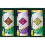 Uji -  Sencha and Kariganecha Gift Set