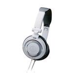 Audio-Technica - ATH-SJ55 DJ Monitors (WH)