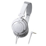 Audio-Technica - ATH-SJ33 DJ Monitors (WH)