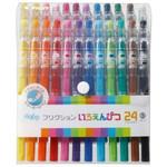 Pilot - FriXion 24 Color Pencil Set (Fine)