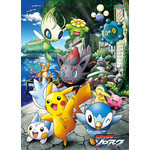Pokemon - Let's Go Together! 300 Large Piece Jigsaw Puzzle