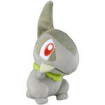 Pokemon - Kibago Plush
