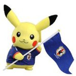 Poket Monster Doll Japan National Football Team with Pikachu Flag