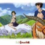 Princess Mononoke Puzzle (1000pcs)