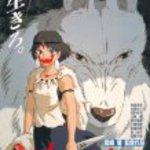 150-G34 Studio Ghibli Poster Collection 150 Piece Mini Puzzle Princess Mononoke